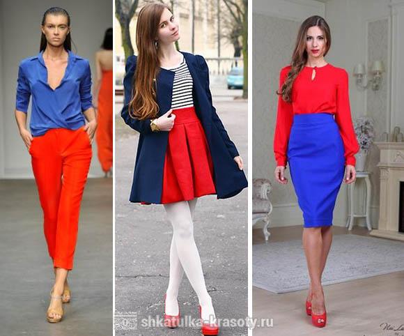 Красный синий белый сочетание цветов