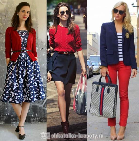 Сочетание цветов в одежде красный и синий