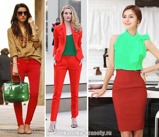 Сочетание цветов в одежде красный и зеленый