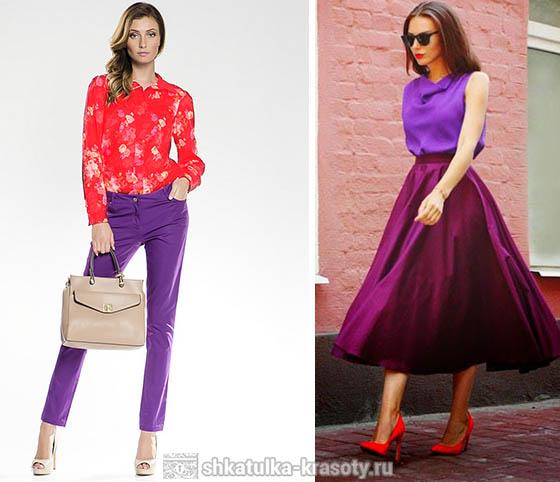 Сочетание цветов в одежде красный и фиолетовый