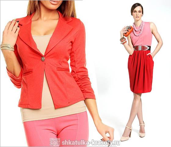 Сочетание цветов в одежде красный и розовый