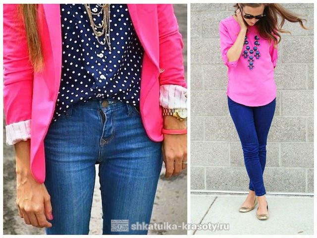 Сочетание цветов в одежде розовый и синий