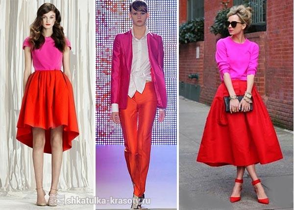 Сочетание цветов в одежде розовый и оранжевый красный