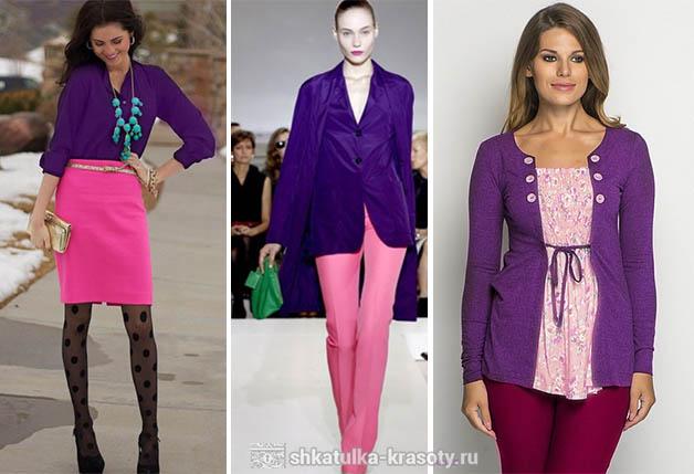 Сочетание цветов в одежде розовый и фиолетовый