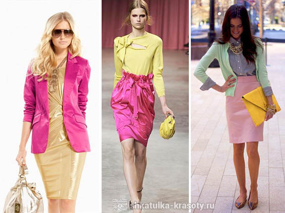 Сочетание цветов в одежде розовый и желтый золотой