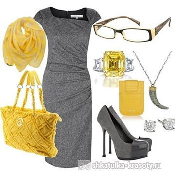 Сочетание цветов в одежде желтый и серый