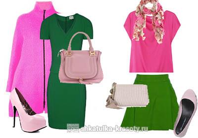 Сочетание цветов в одежде розовый и зеленый