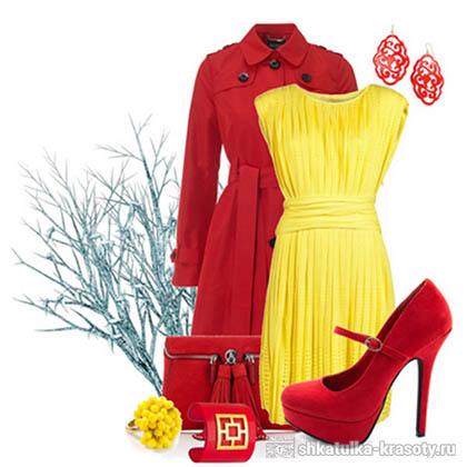 Сочетание цветов в одежде желтый и красный