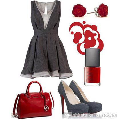 Сочетание цветов в одежде красный и серый