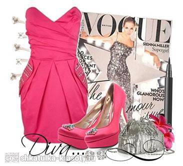 Сочетание цветов в одежде розовый и серый