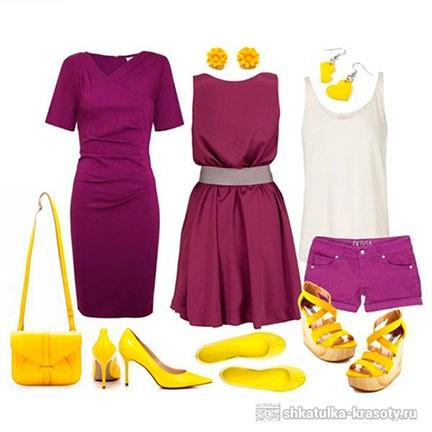 Сочетание цветов в одежде желтый и фиолетовый и сиреневый