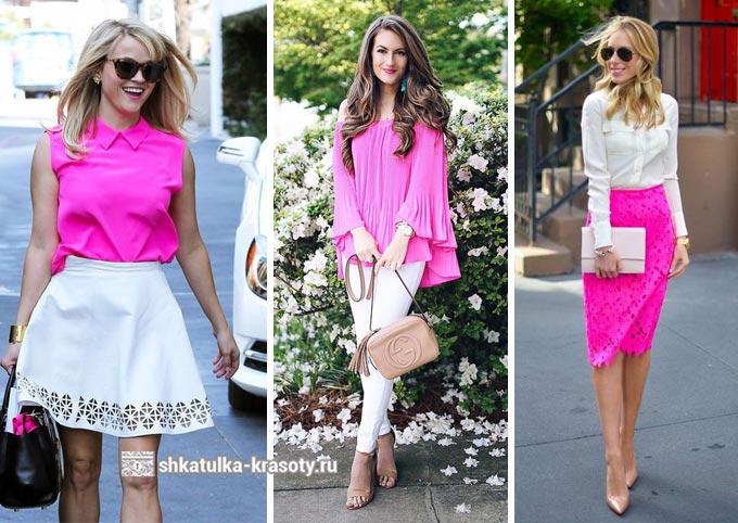 розовый и белый в одежде