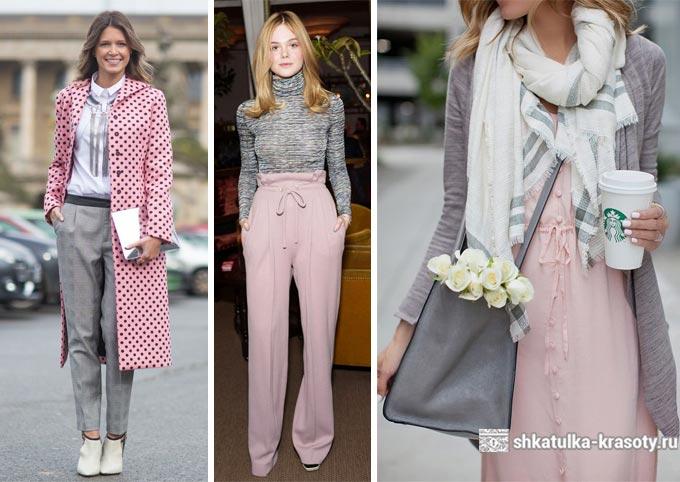 сочетание розового и серого в одежде