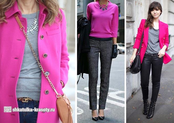яркий розовый и серый в одежде