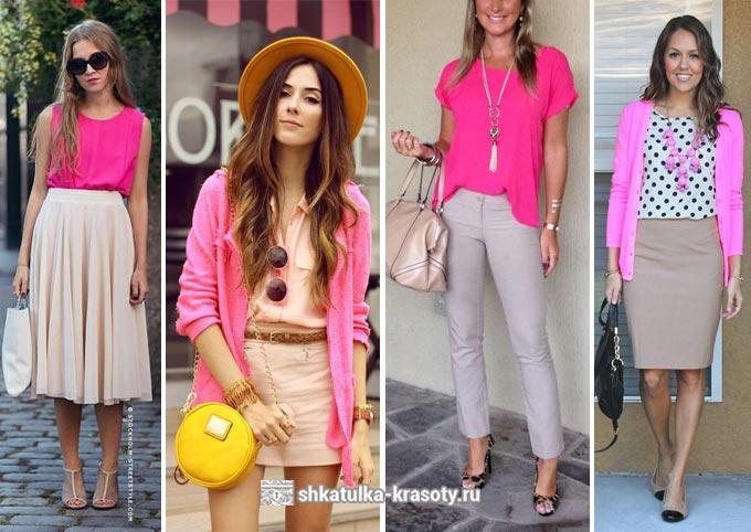 сочетание цветов в одежде розовый