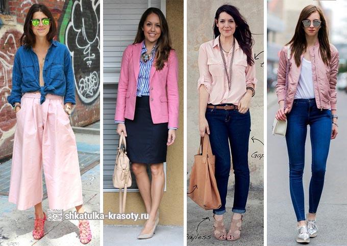 сочетание розового и синего в одежде