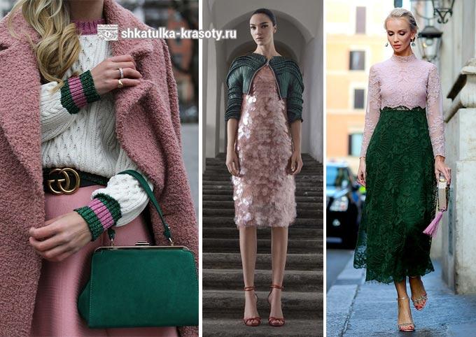 темно зеленый с розовым сочетание в одежде