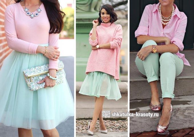 мятный с розовым в одежде