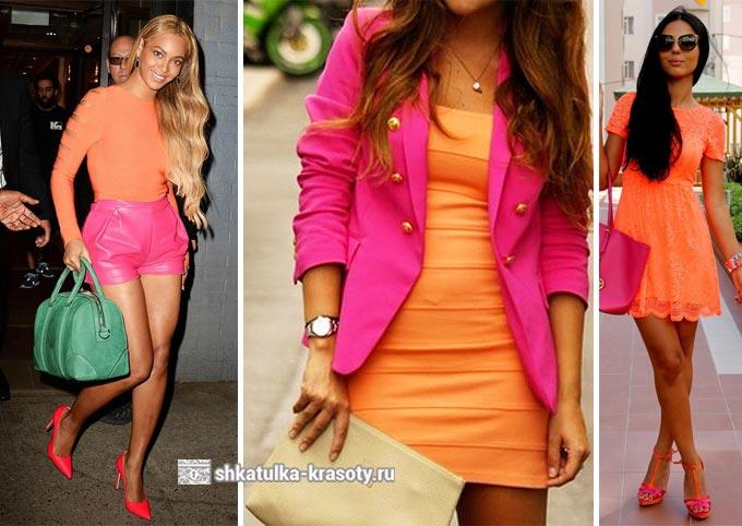 сочетание цветов в одежде розовый и оранжевый