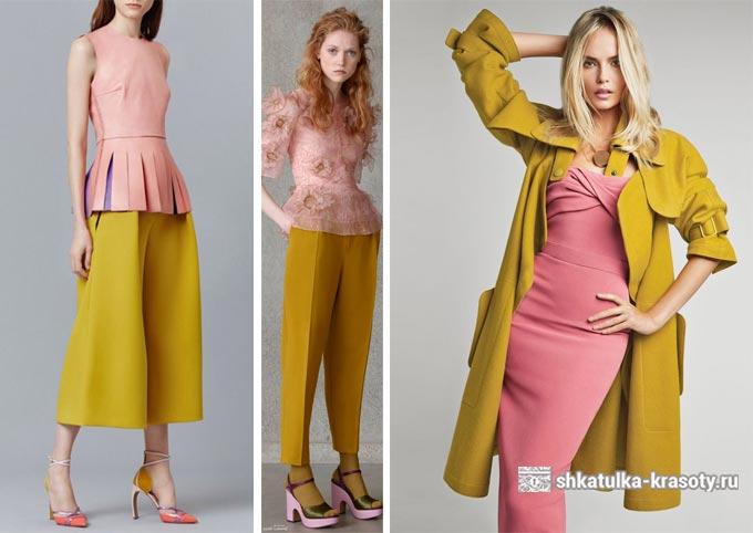розовый и горчичный сочетание в одежде