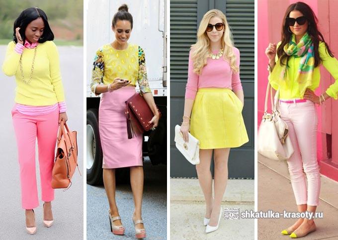 розовый и желтый сочетание в одежде