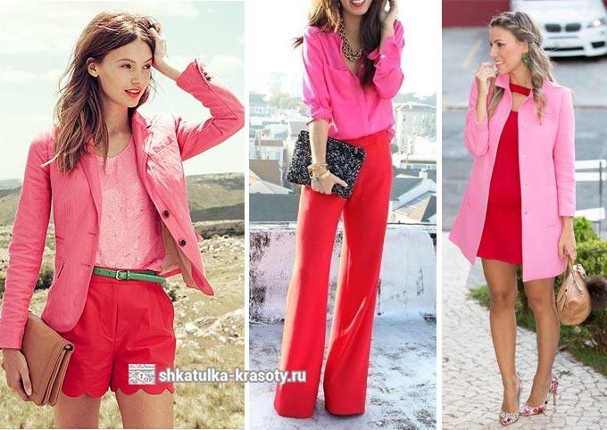 розовый и красный сочетание в одежде