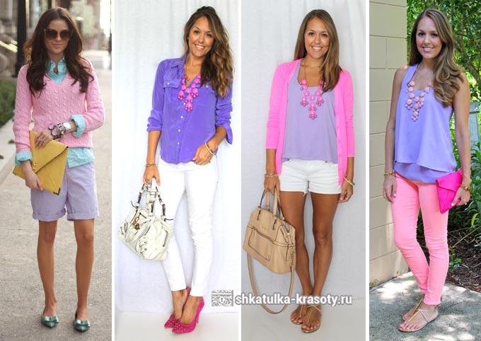 сочетание розового и сиреневого в одежде