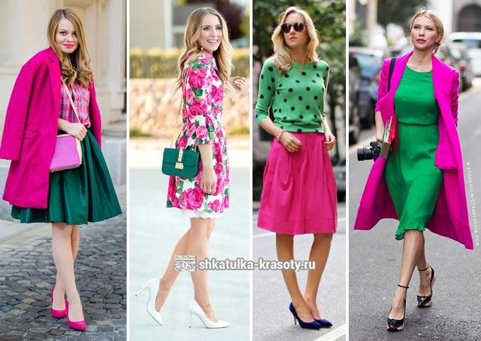 ярко розовый с зеленым в одежде