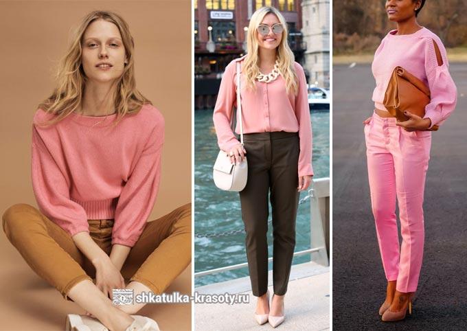 розовый и коричневый в одежде