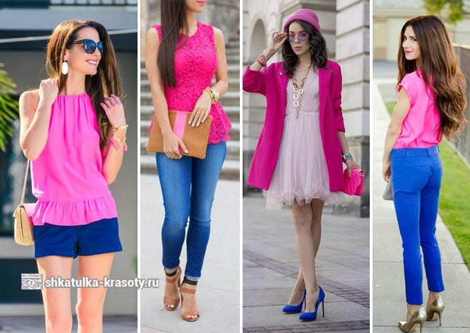 синий с розовым сочетание в одежде