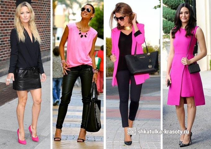 розовый и черный в одежде