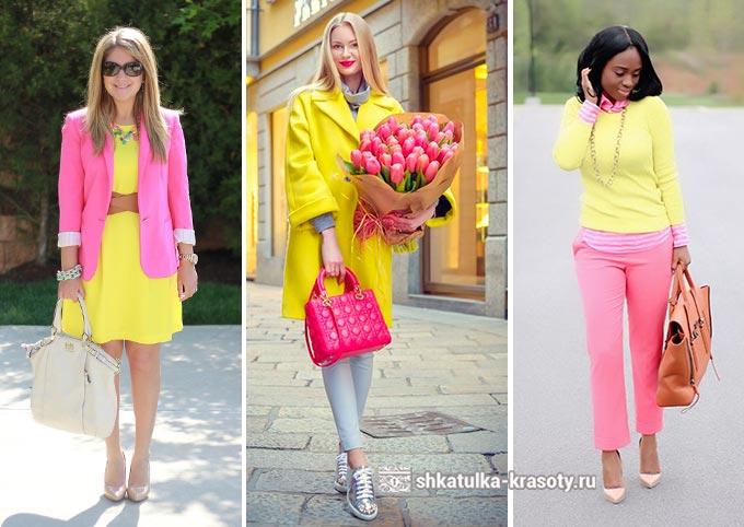 сочетание желтого цвета в одежде