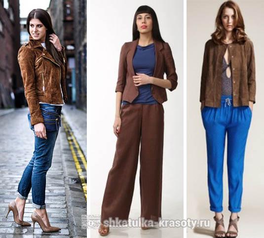 Сочетание цветов в одежде коричневый и синий