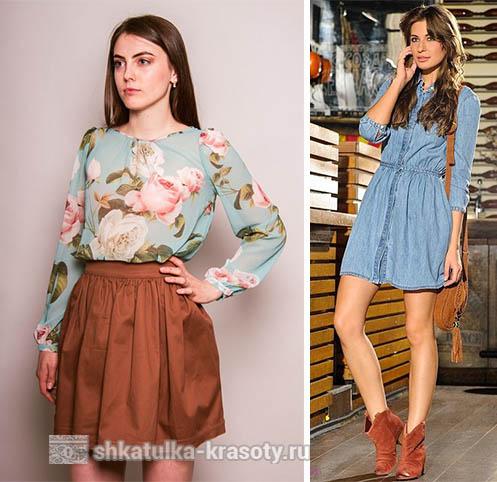Сочетание цветов в одежде коричневый и голубой, бирюзовый