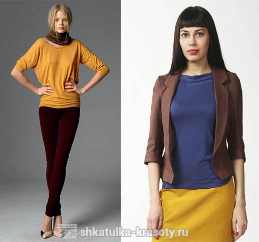 Сочетание цветов в одежде коричневый и желтый