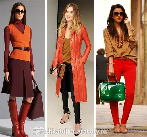 Сочетание цветов в одежде коричневый и красный, оранжевый