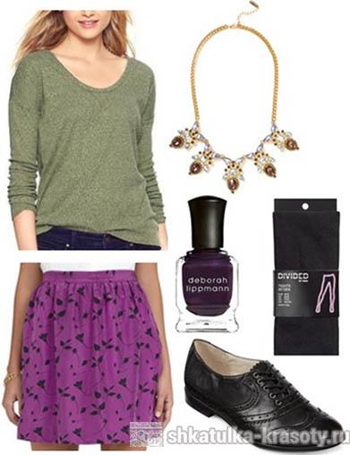 оливковый и фиолетовый, сиреневый сочетания
