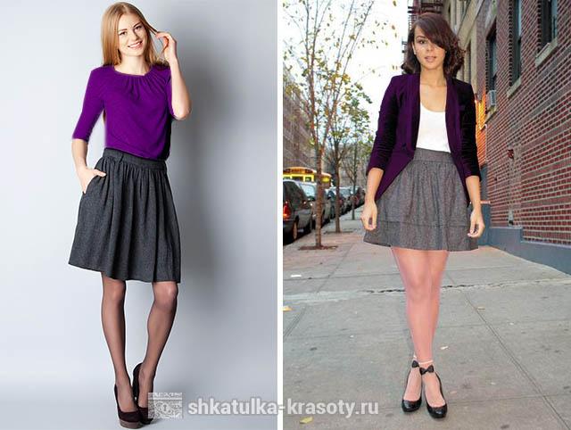 Сочетание цветов в одежде фиолетовый и серый