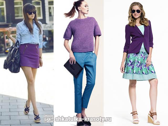 Сочетание цветов в одежде фиолетовый и голубой, бирюзовый