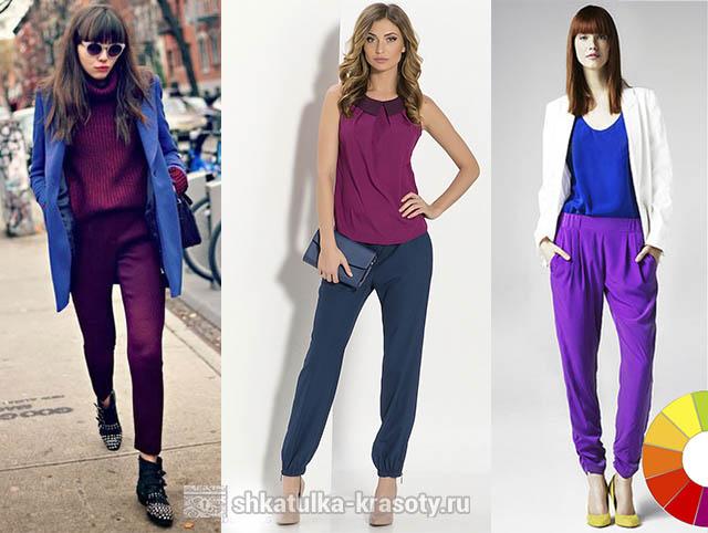 Сочетание цветов в одежде фиолетовый и синий