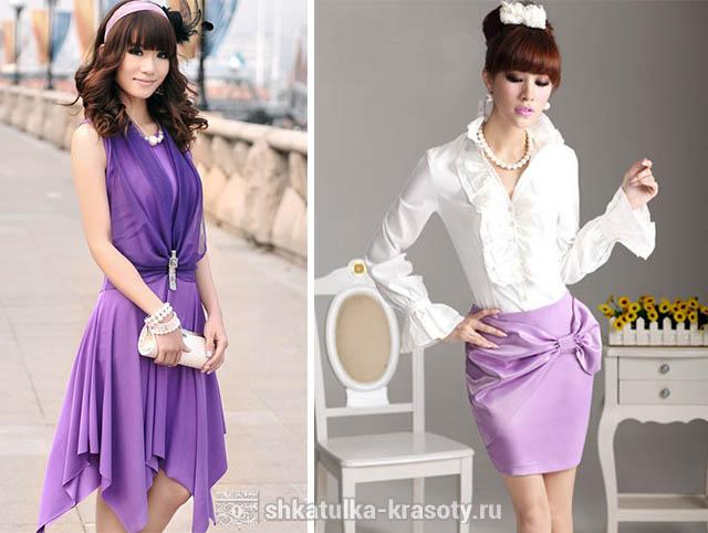 Сочетание цветов в одежде фиолетовый и белый