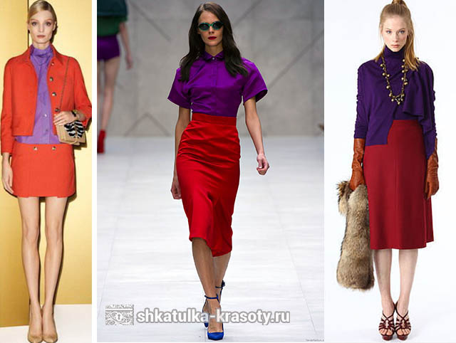 Сочетание цветов в одежде фиолетовый и красный, оранжевый