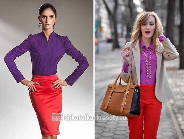 Сочетание цветов в одежде фиолетовый и красный