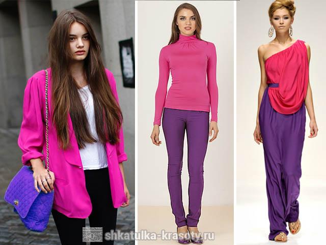 Сочетание цветов в одежде фиолетовый и розовый, малиновый
