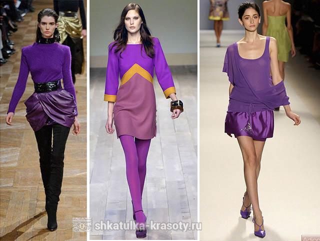 Сочетание цветов в одежде фиолетовый и сиреневый
