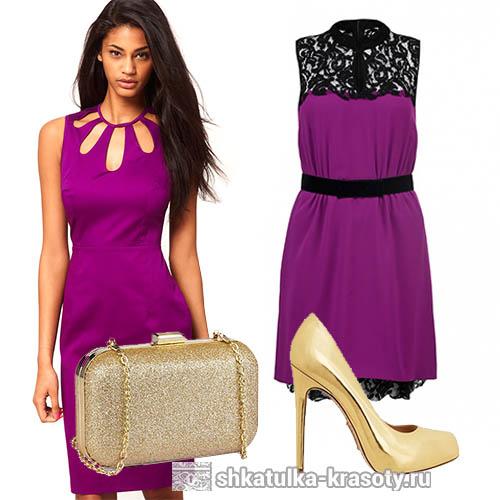 Сочетание цветов в одежде фиолетовый и золотой цвет, серебряный цвет
