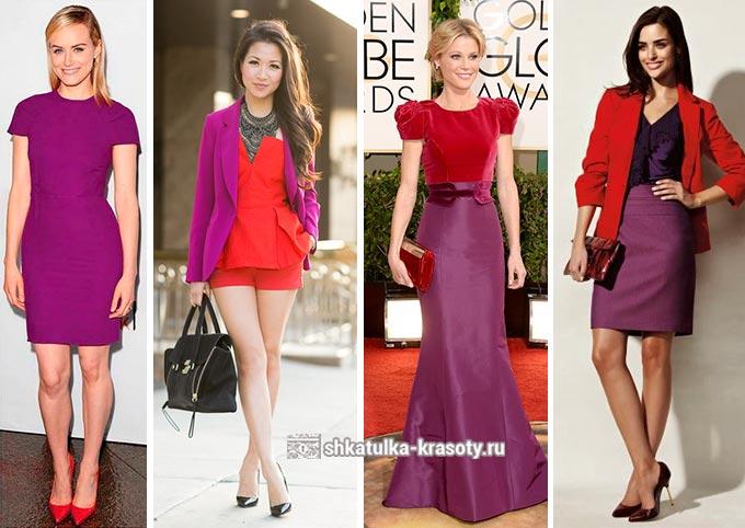 фиолетовый цвет в одежде