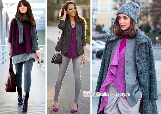 ec465d5515c6 Ο συνδυασμός των χρωμάτων σε ρούχα PURPLE - 220 φωτογραφία