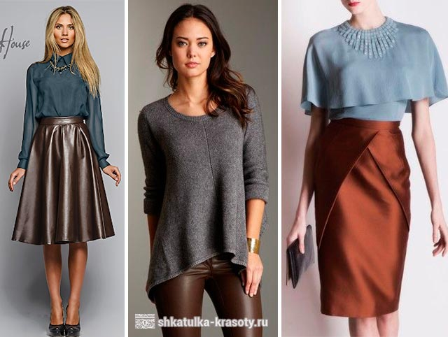 серый с коричневым в одежде