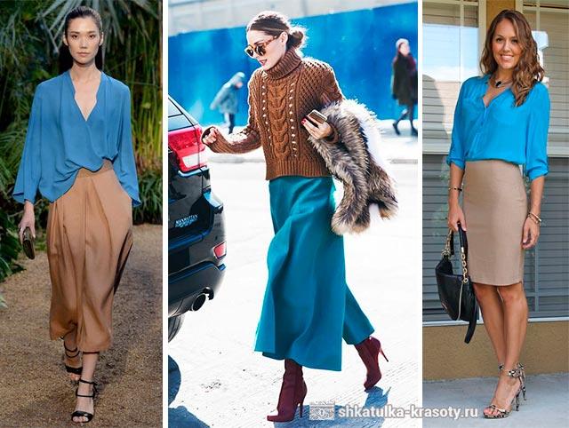 коричневый и синий в одежде